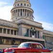 The Capitol of Havana, Cuba. — Stock Photo #8334788