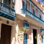Old Havana. — Stock Photo