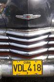 Classical American car — Stock Photo