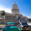 Parking front Capitol of Havana, Cuba. — Stock Photo #8598842