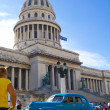 Scene in the center of havana — Stock Photo