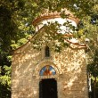 Little church, Balchik, Bulgaria. — Stock Photo #8599567