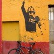 Stock Photo: Graffiti in honor Lionel Messi, by Banksy