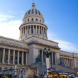 The Capitol of Havana, Cuba. — Stock Photo #8815467