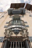 Blue House, symbol of Cadaques, Costa Brava, Spain — Stock Photo
