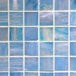 Stock Photo: Glazed tile