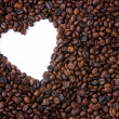 Stock Photo: Coffee valentine frame background