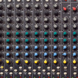 Mixing console — Stock Photo #10231972