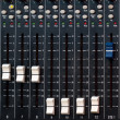 Mixing console — Stock Photo #10231973
