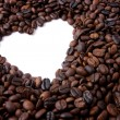 Coffee valentine frame background — Foto de stock #10232931