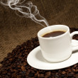 Stock Photo: Fresh coffee