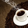 Fresh coffee — Stock Photo #10234500