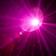 Party lights background — Stock Photo