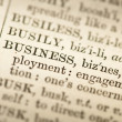 Dictionary definition of the word business — Stock Photo