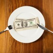 Expensive food — Stock Photo
