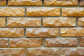 Rough brick wall background — Stock Photo