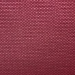 Red nylon texture. — Stock Photo