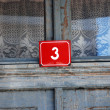 Royalty-Free Stock Photo: Door number 3