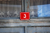 Door number 3 — Stock Photo