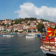 Stock Photo: Ohrid, macedonia