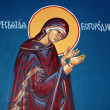 St . Mary, macedonian ortodox fresco — Stock Photo