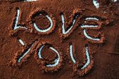 I love you on cofee — Stock Photo