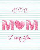 Cute Mother — Stock Vector