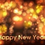 Beautiful New Year — Stock Vector #8122695