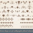 Royalty-Free Stock Vektorgrafik: Set of vintage, floral calligraphic design elements