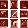 Stock Photo: A set of hands icons