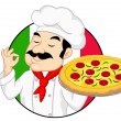 Stock Vector: Italian Pizza