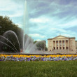 Stock Photo: Fountain and operhouse in Poznan