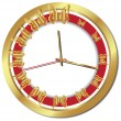 Golden klebrige Schmetterling clock.vector — Stockvektor