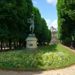 Park around Luxembourg Palace, Paris, France — Stock Photo
