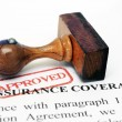 Insurance coverage — Stock Photo #10601007