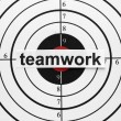 Teamwork target — Stock Photo