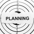 Planning target — Stock Photo #8371928