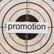 Stock Photo: Promotion target