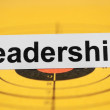 Leadership target — Stock Photo