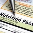 Nutrition facts — Stock Photo #9016406