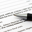 Loan application form — Stock Photo