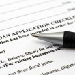Loan application form — Stock Photo #9049364
