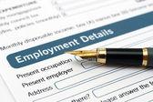 Employment form — Stock Photo