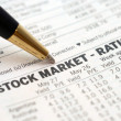 Stock market report — Stock Photo