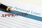 Loan form — Stock Photo
