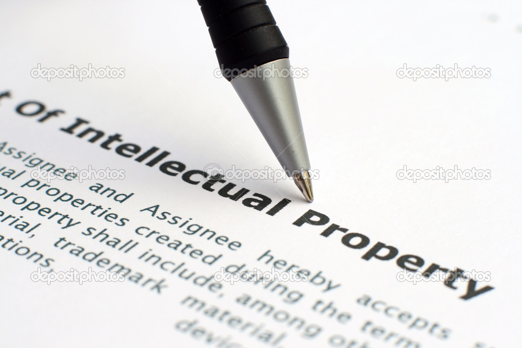 Intellectual property form — Stock Photo #9343267