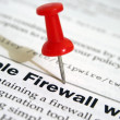 FIrewall — Stock Photo #9400127