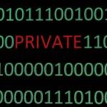 Private — Stock Photo