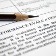 Performance evaluation form — Stock Photo