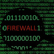Firewall — Stock Photo #9887941